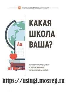 http://sh-7.ru/images/stories/raznoe/obr.jpg
